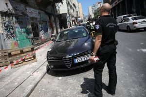 Terremoto de magnitude 5.3 abala Atenas
