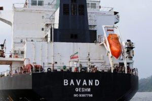 Petrobras inicia abastecimento de navios do Irã no Porto de Paranaguá