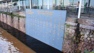 Prefeitura de Manaus inicia o mapeamento da área central